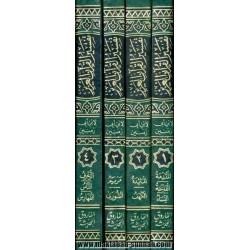 تيسير القرآن العزيز