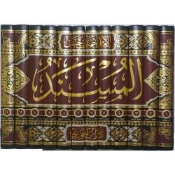 مسند الإمام أحمد بن حنبل