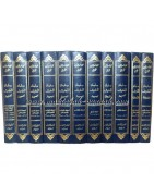 Collection of Hadeeth