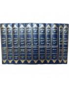 Recueils de hadiths