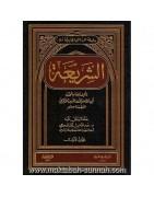 Livres de Salafs